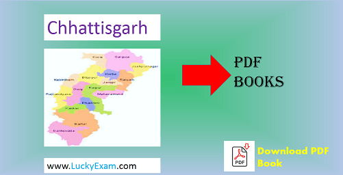 Chhatisgarh GK in Hindi PDF Download