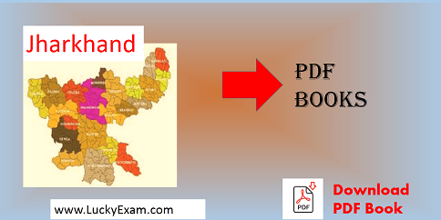 Jharkhand GK in Hindi PDF Download