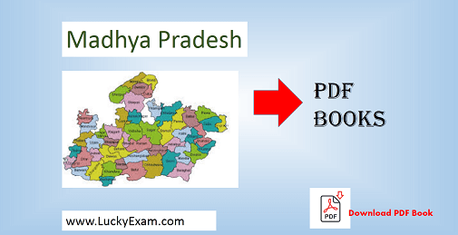 Madhya Pradesh GK in Hindi PDF Downloa