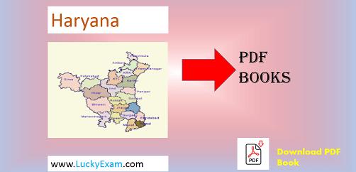 Haryana GK in Hindi PDF Download