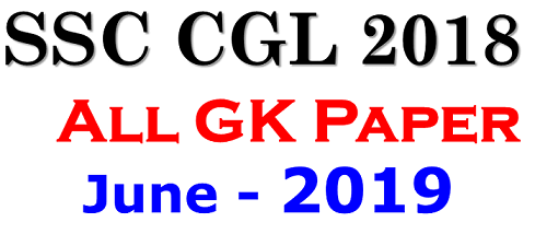 SSC CGL 2018 Shiftwise All GK Exam Paper Analysis PDF Download