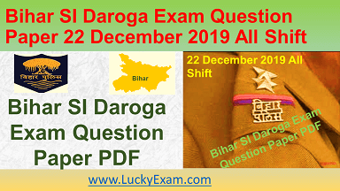 Bihar SI Daroga Exam Question Paper 22 December 2019 All Shift