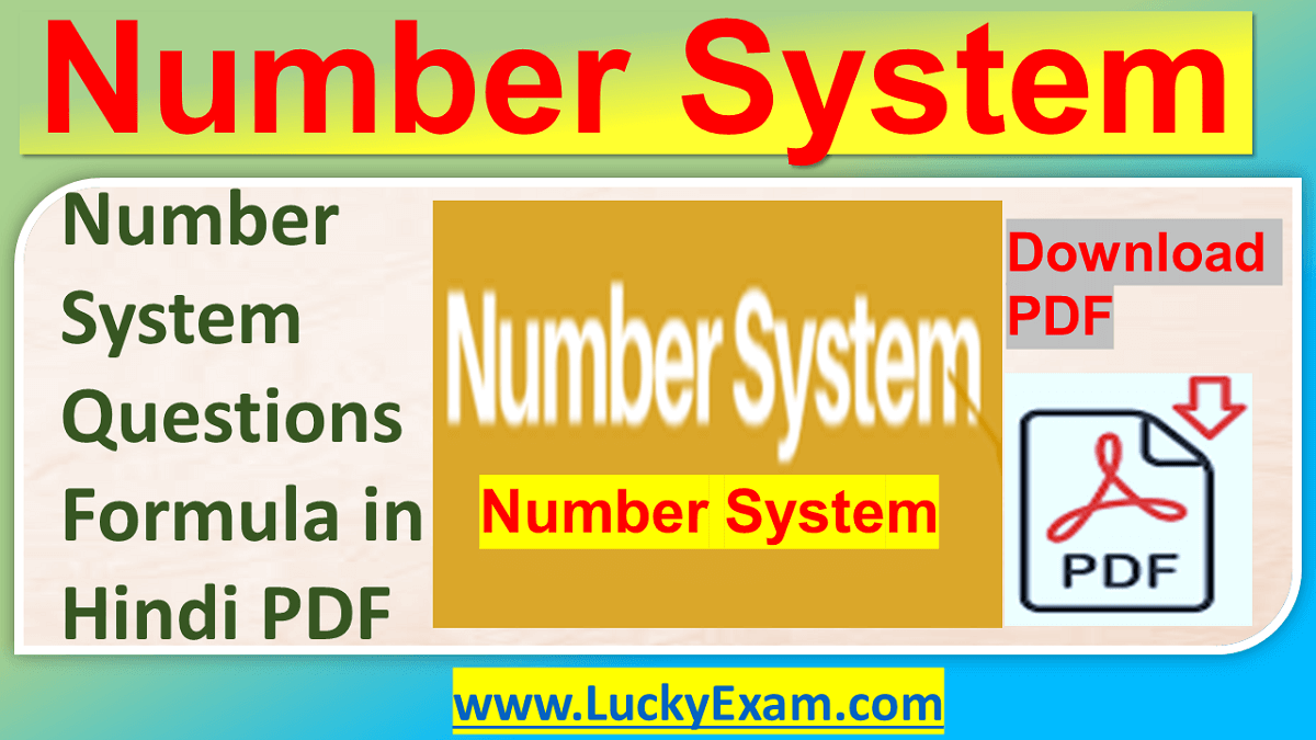 Number System Questions Formula in Hindi PDF
