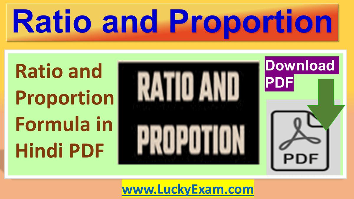 Ratio and Proportion Formula in Hindi PDF