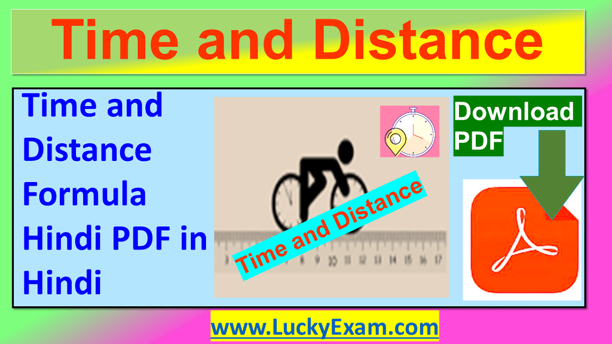 Time and Distance Formula Hindi PDF in Hindi