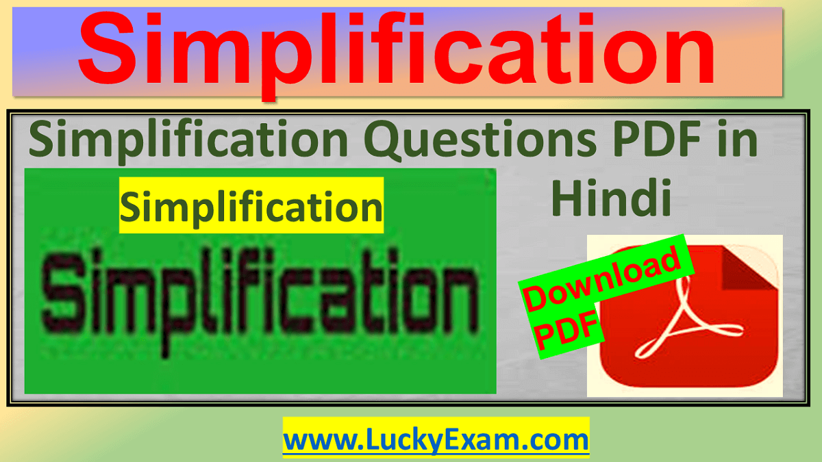 Simplification Questions PDF in Hindi