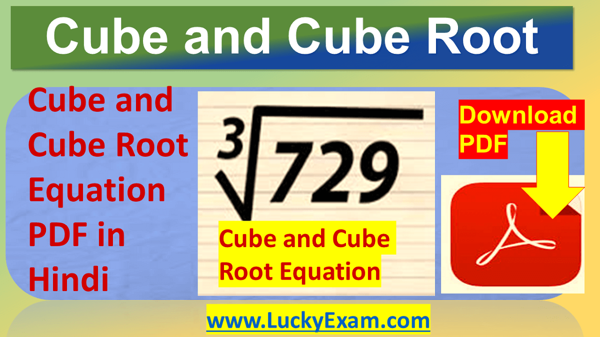 Cube and Cube Root Equation PDF in Hindi