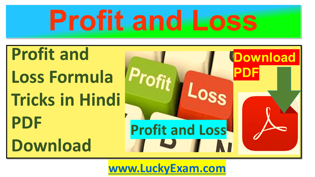 Profit and Loss Formula Tricks in Hindi PDF Download