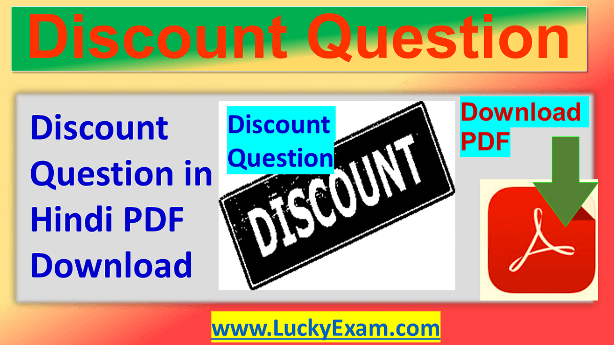 Discount Question in Hindi PDF Download