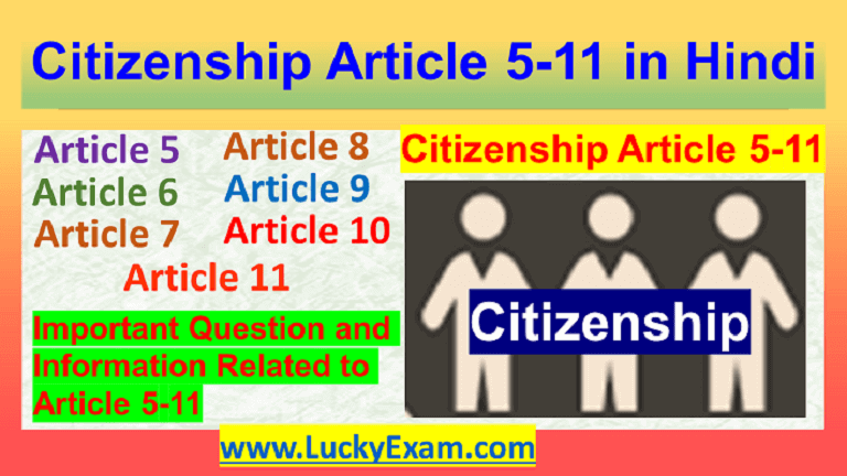 Citizenship Article 5-11 in Hindi