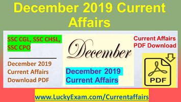 December 2019 Current Affairs