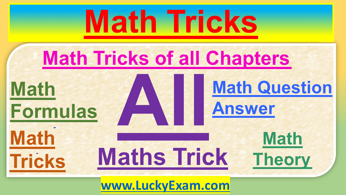 Math Tricks in Hindi, Formulas, Theory, Questions, Online Quiz Practice in Hindi PDF
