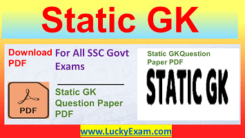 Static GK Questions PDF Download