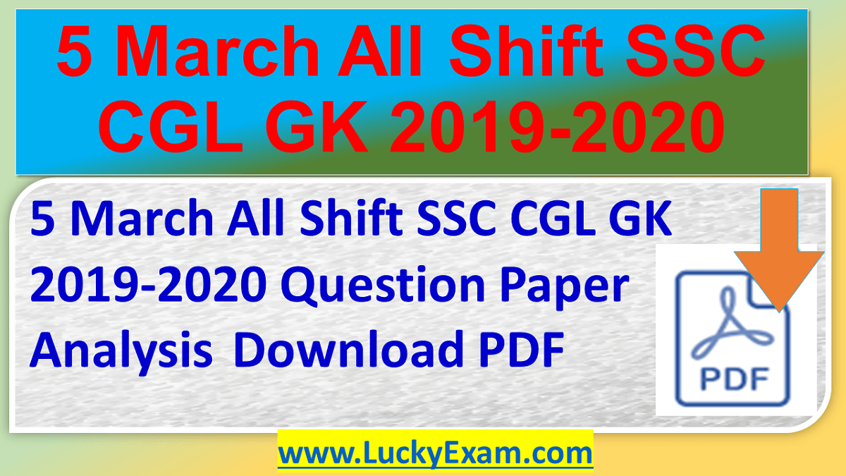 5 March All Shift SSC CGL GK 2019-2020 Question Paper Analysis