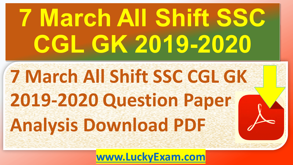 7 March All Shift SSC CGL GK 2019-2020 Question Paper Analysis