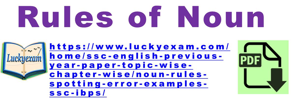 rules of noun