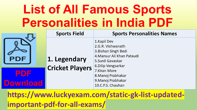 List of All Famous Sports Personalities in India PDF
