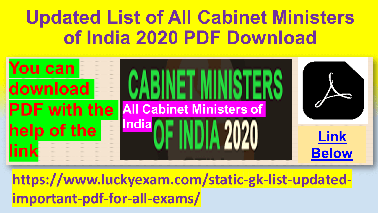 Updated List of All Cabinet Ministers of India 2020 PDF Download