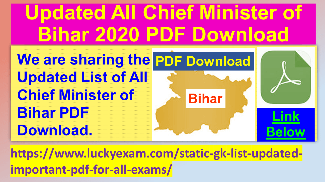 Updated All Chief Minister of Bihar 2020 PDF Download