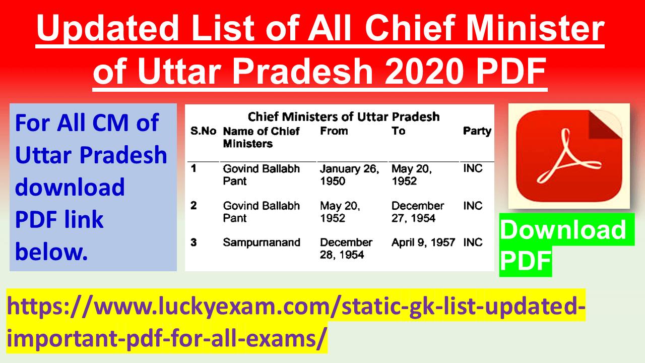 Updated List of All Chief Minister of Uttar Pradesh 2020 PDF