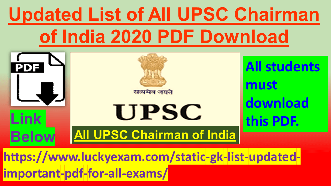 Updated List of All UPSC Chairman of India 2020 PDF Download